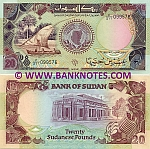 Sudan 20 Pounds 1991 (F/211 0995xx) UNC