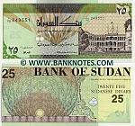 Sudan 25 Dinars 1992 (I/102 2498xx) UNC