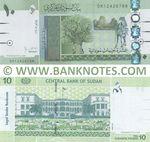 Sudan 10 Pounds June 2011 (DR12426788) UNC