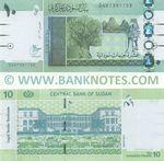 Sudan 10 Pounds March 2017 (DY972351xx) UNC