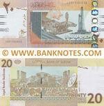 Sudan 20 Pounds March 2017 (ES010326xx) UNC