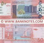 Sudan 50 Pounds April 2018 (FS098717xx) UNC