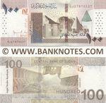 Sudan 100 Pounds January 2019 (GJ27975237) UNC