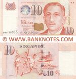 Singapore 10 Dollars 1999 (0MH339003) (lt. circulated) XF+