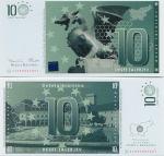 Slovenia 10 Talers 2007 UNC