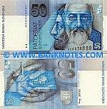Slovakia 50 Korun 16.11.2005 (K51852xxx) UNC