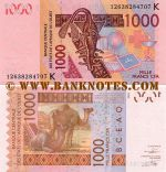 Senegal 1000 Francs 2012 UNC