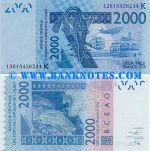 Senegal 2000 Francs 2012 UNC