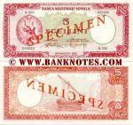 Somalia 5 Scellini 1962 SPECIMEN (A000/000000) UNC