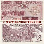 Somalia 5 Shillings 1987 (D015/9624xx) UNC