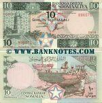 Somalia 10 Shillings 1987 (D019/8960xx) UNC