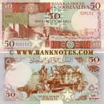 Somalia 50 Shillings 1989 (D177/326153) UNC