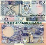 Somalia 100 Shillings 1989 UNC