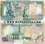 Somalia 500 Shilin 1989 (D039/3914xx) UNC