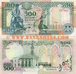 Somalia 500 Shilin 1990 UNC