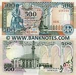 Somalia 500 Shilin 1996 UNC