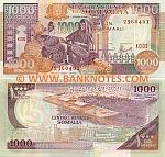 Somalia 1000 Shilin 1996 (K002/23604xx) UNC