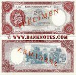 Somalia 20 Scellini 1962 SPECIMEN (A000/000000) UNC