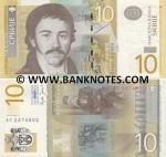 Serbia 10 Dinara 2006 (AD48842xx) UNC