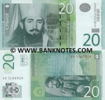 Serbia 20 Dinara 2006 (AB31899xx) UNC
