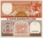 Suriname 10 Gulden 1963 (LN0546xx) UNC