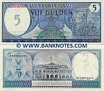 Suriname 5 Gulden 1982 (0030846xxx) UNC