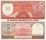 Suriname 10 Gulden 1982 UNC