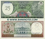 Suriname 25 Gulden 1985 (044430xxxx) UNC