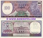Suriname 100 Gulden 1985 UNC