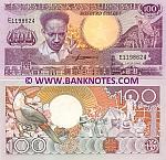 Suriname 100 Gulden 1986 (E11986xx) UNC
