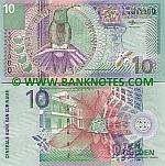 Suriname 10 Gulden 2000 (AP5810xx) UNC