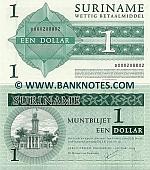 Suriname 1 Dollar 2004 UNC