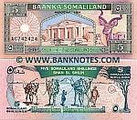 Somaliland 5 Shillings 1994 (AC7424xx) UNC