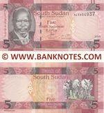 South Sudan 5 Pounds 2015 (AL53407xx) UNC