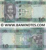 South Sudan 10 Pounds 2015 (AL46165xx) UNC
