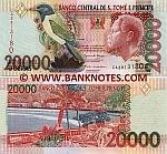 São Tomé e Príncipe 20000 Dobras 26.8.2004 (CA2813188) UNC