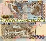 São Tomé e Príncipe 50000 Dobras 26.8.2004 UNC