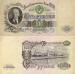 Soviet Union 100 Roubles 1947 (1957) (ZB 921468) (et) (circulated) VF