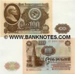 Soviet Union 100 Roubles 1961 (BN 42256xx) UNC