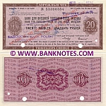 Soviet Union 20 Roubles 11.5.1976 (Traveller's Cheque) AU