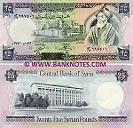 Syria 25 Pounds 1991 UNC-