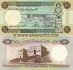 Syria 50 Pounds 1991 (F/110 9826xx) UNC