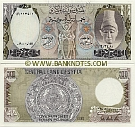 Syria 500 Pounds 1990 UNC