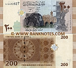 Syria 200 Pounds 2009 (A164828xx) UNC
