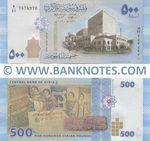 Syria 500 Pounds 2013 (B/23 74749xx) UNC