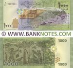 Syria 1000 Pounds 2013 (B/45 21626xx) UNC