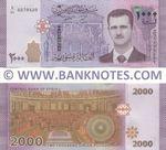 Syria 2000 Pounds 2017 (B/34 6579443) UNC