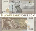 Syria 5000 Pounds 2019 (A/11 7907291) UNC