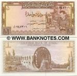 Syria 1 Pound 1982 (A/30 7473xx) UNC