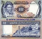 Swaziland 10 Emalangeni (1985) (AB029874) UNC